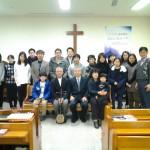 2015年2月22日(日)、沖縄第一聖潔教会の佐久眞武三牧師が来会。私たちと同じ日韓カップルです。