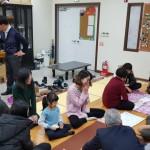 18年2月25日(日)、ユンノリ大会(韓国すごろく)。