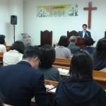 2014年4月6日、創立10周年記念礼拝。